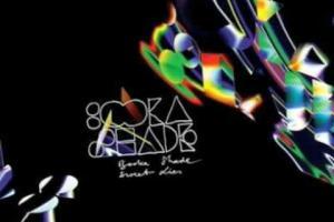Booka Shade-Sweet Lies (Matthias Tanzmann Mix)