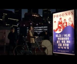 Phoenix - Entertainment