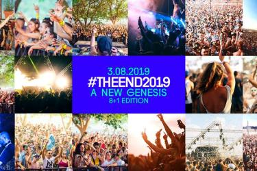 The End of the World Festival 2019