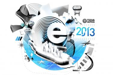 Cartel Electrobeach 2013