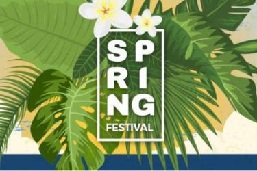 Alicante Spring Festival 2018